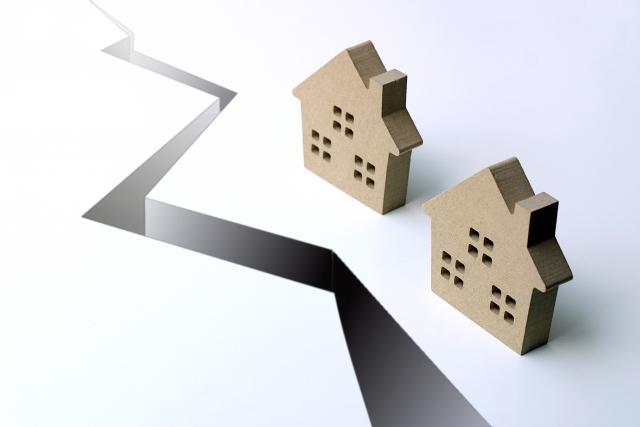 地震で家が倒壊したら?地震保険