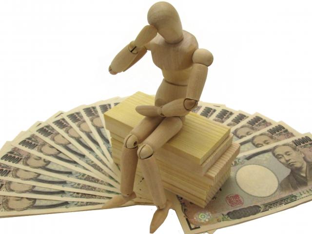 国民年金保険料を未納で放置したらどうなる?